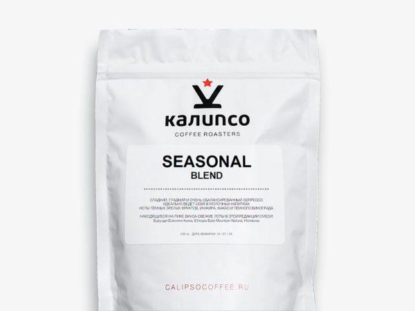 seasonal_blend