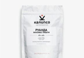 Rwanda-Mahembe-Peaberry